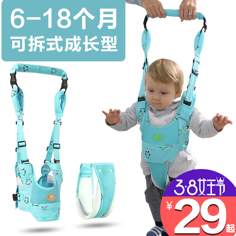 Бланшар форт ребенок с ребенком младенец младенец школа гулять лето воздухопроницаемый стойкость к осыпанию противо сдерживать ребенок ребенок безопасность четыре сезона универсальный