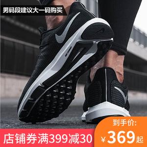 领30元券购买Nike耐克男鞋2019新款夏季正品潮跑步鞋飞线黑武士网面透气运动鞋