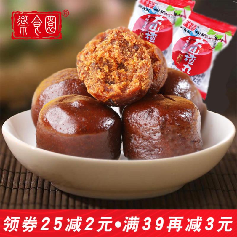 【御食�@大山楂球500g】新�r山楂丸老北京特�a休�e小吃零食食品