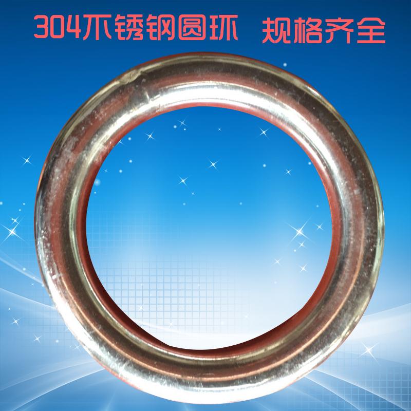 304不锈钢圆圈O型焊接钢环3/4/5/6/8/10*40/50/60/70/80/100/120