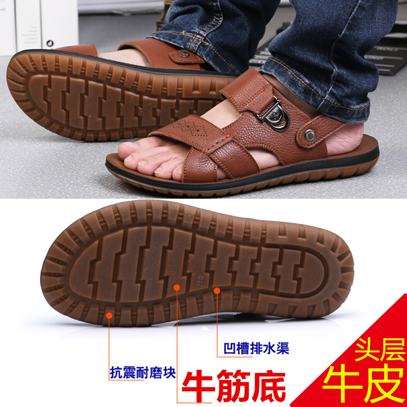 2019 summer beef bottom leather mens sandals non slip Vietnamese beach shoes wear resistant outdoor leisure shoes British slippers