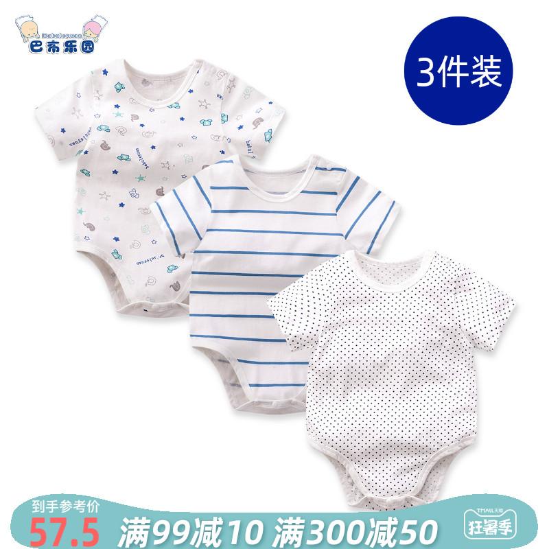 Одежда для младенцев Артикул 614643808888