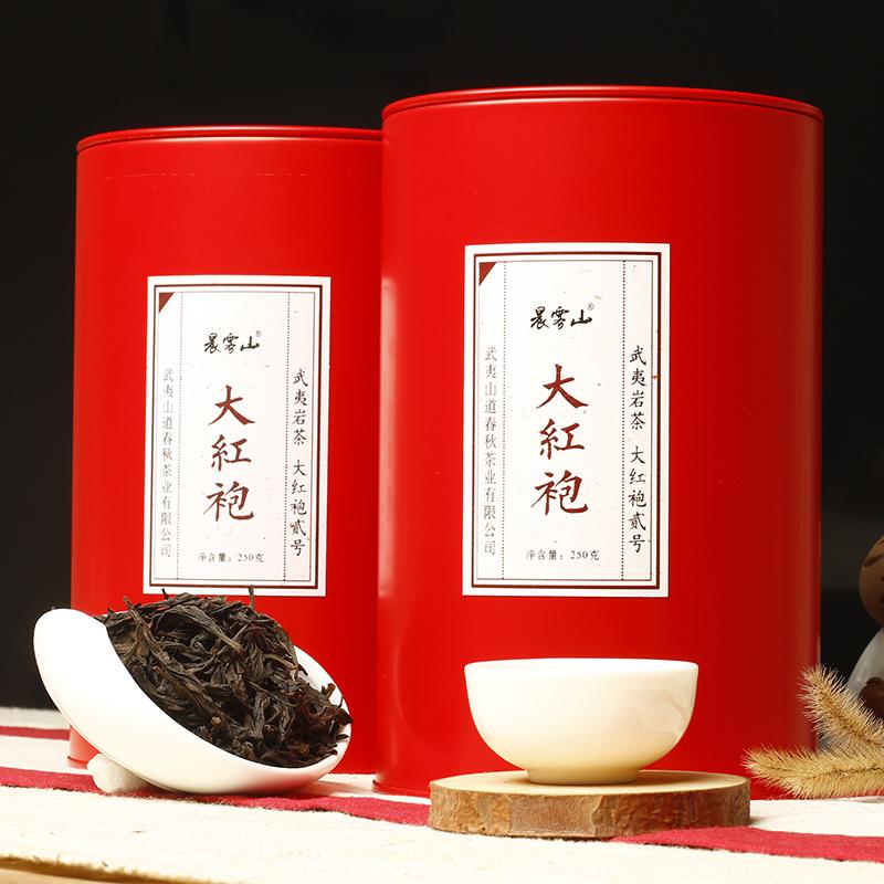 武夷山特级高档大红袍茶叶 散装乌龙茶武夷岩茶大红袍礼盒装500g淘宝优惠券