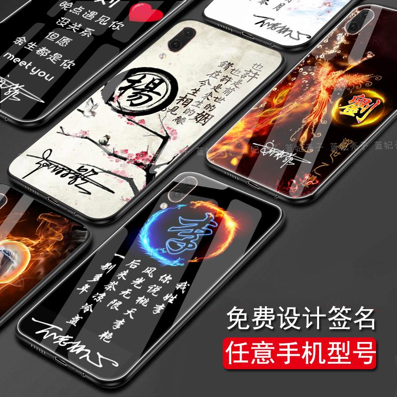vivoz1古风x9x20 s plus z5x手机壳满46.00元可用21.16元优惠券