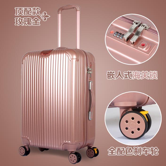 特价拉杆箱女旅行箱男24行李箱万向轮26密码登机皮箱子20寸玫瑰金