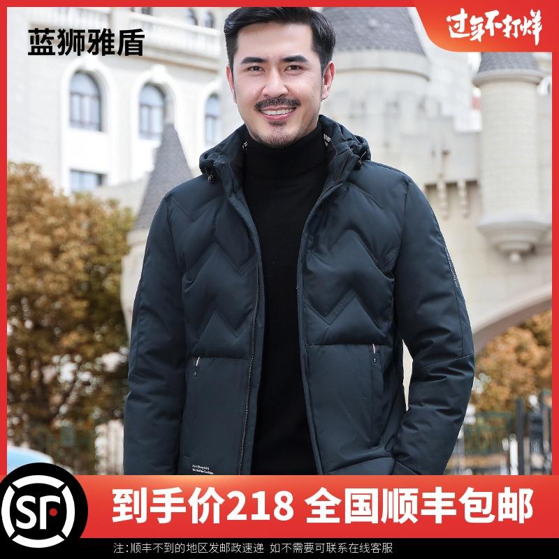 中年男士棉衣加厚冬装外套羽绒棉服短款保暖中老年人男装爸爸棉袄