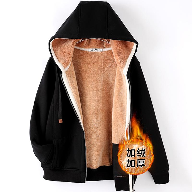 三桔棉衣外套女装加绒开衫大码卫衣