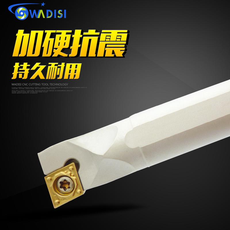 抗震数控刀杆车床机夹内孔刀柄 S12M/S16Q/S20R-SCLCL09/SCLCR09