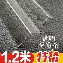 墻角墻面修復防水護角條貼防撞墻角修補墻壁破損修復條墻貼補洞膏