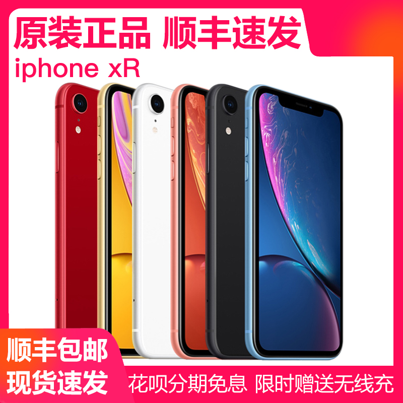 Apple/苹果 iPhone XR iphone xs max手机双卡国行原装4G xr苹果x