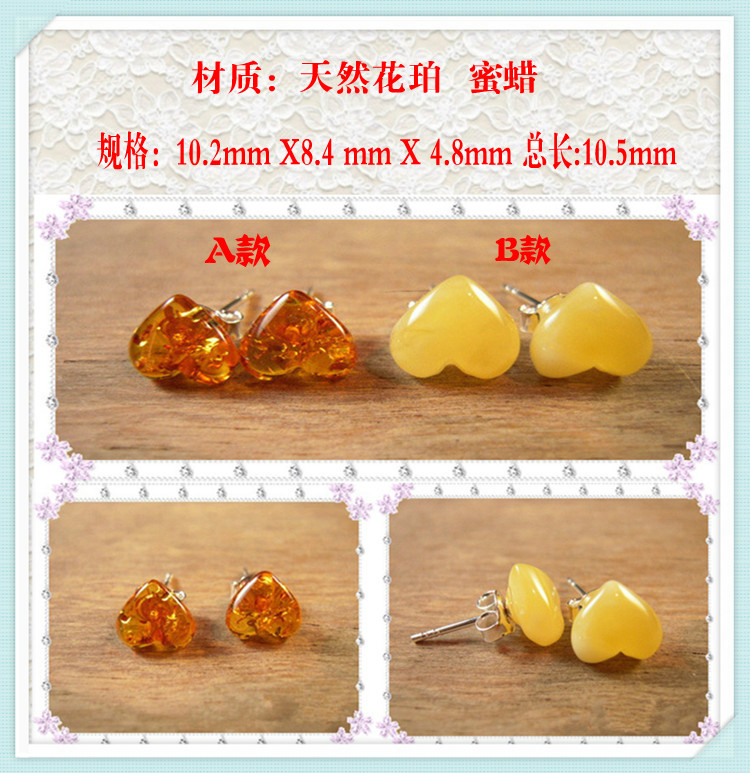 Authentic pure natural worry free amber flower wax Earrings women jewelry Fashion Accessories spot special price
