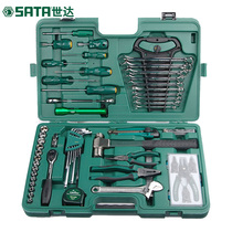 Shida Tool Set 58 pieces of mechanical equipment repair combination sleeve Ratchet wrench Toolbox Set 09516