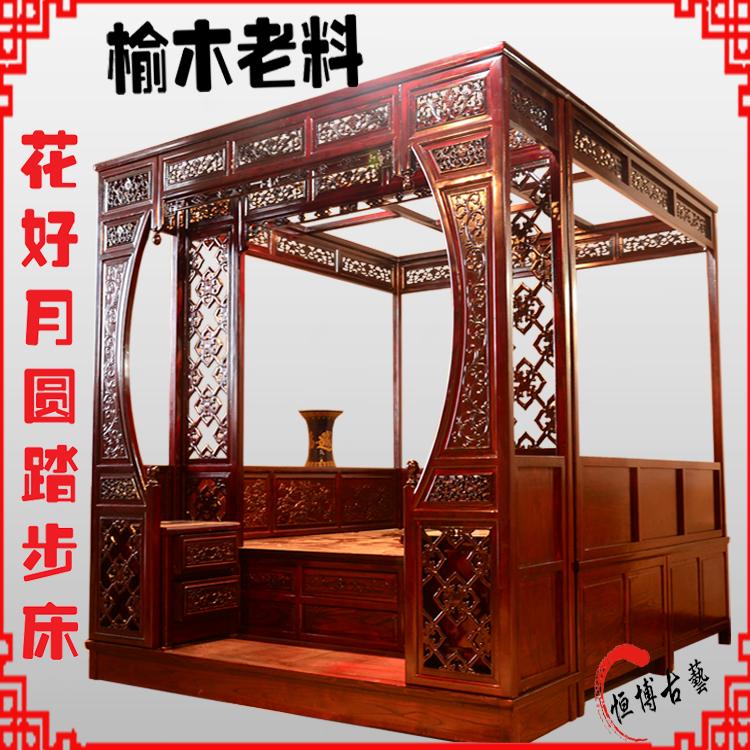 Дерево двуспальная кровать старый вяз выйдя кровать резьба полка кровать эликсир любви тянуть шаг кровать китайский стиль классическая королева