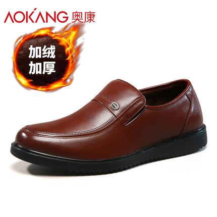 AOKANG 奥康 153118057 男士休闲真<font color='red'><b>皮鞋</b></font>