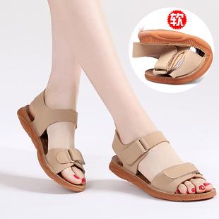 凉鞋 新款 孕妇鞋 2020夏季 女平底妈妈舒适百搭休闲软底防滑外穿时尚