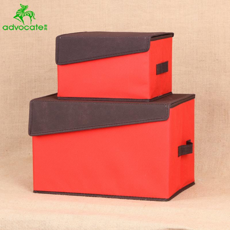 崇尚無紡布收納箱特大號整理箱衣物玩具盒加厚布藝帶蓋折疊儲物箱