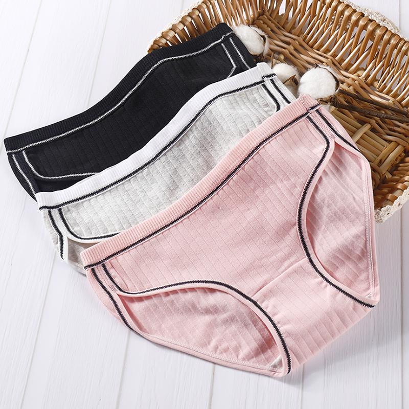 限时抢购女生纯棉无痕100%全棉抗菌三角裤
