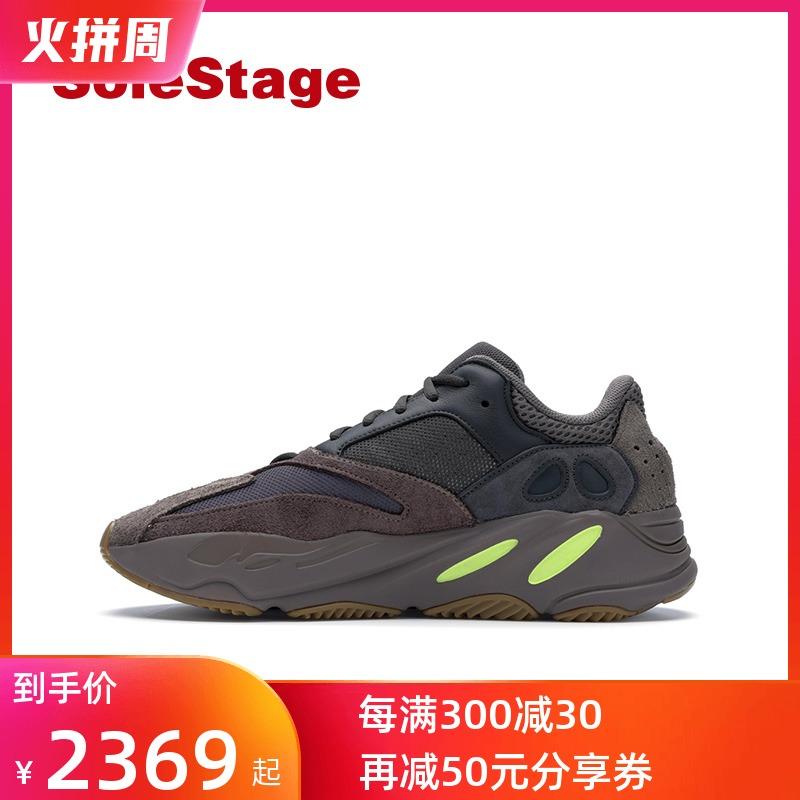 Adidas/阿迪达斯Yeezy Boost 700男女椰子老爹鞋EE9614