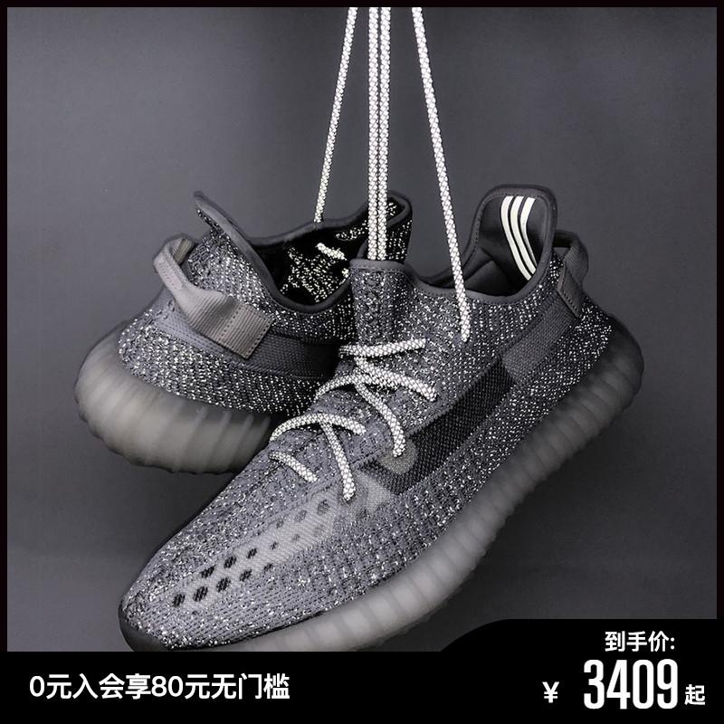 Adidas Yeezy Boost 350 V2 Static 全反光满天星 EF2367