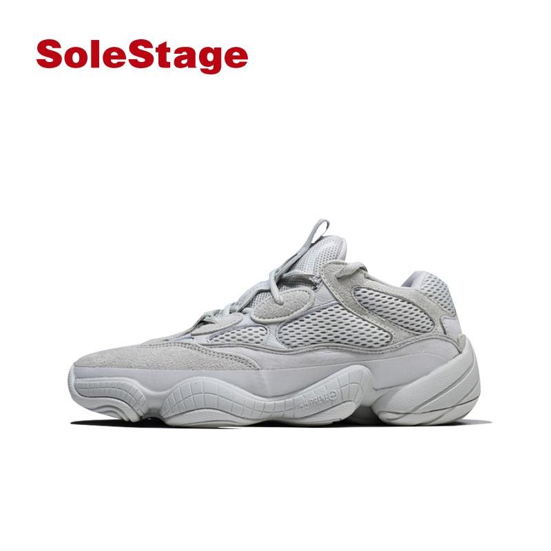 Adidas Yeezy 500 Salt 侃爷椰子海盐灰复古老爹运动跑步鞋EE7287