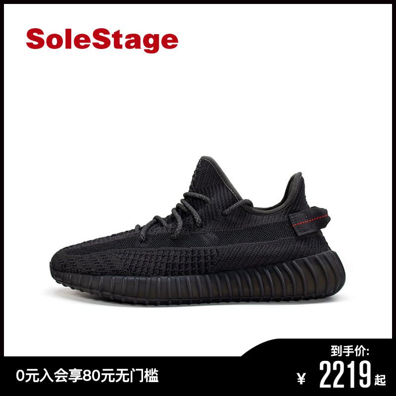 Adidas Yeezy Boost 350 V2 Black 黑天使反光鞋带FU9006