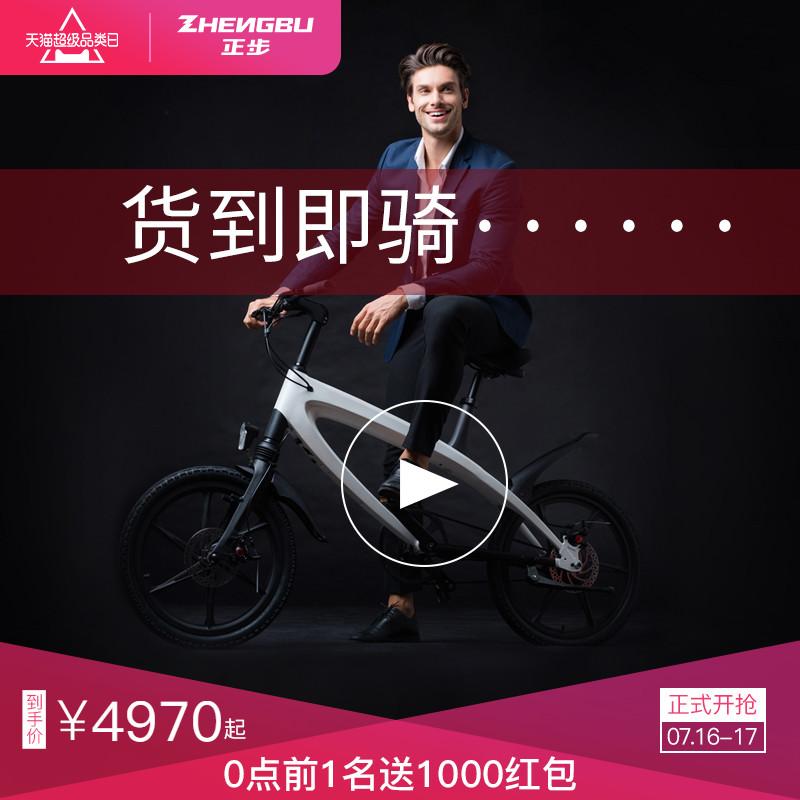 Трициклы Артикул 560534090835