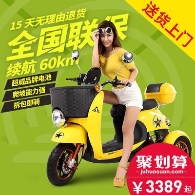 正步 电动车三轮车 成人男女性电瓶车小型老年人接送孩子代步车