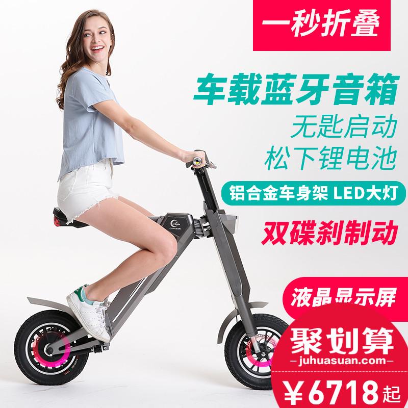 (用100元券)正步 智能自动折叠电动车自行车 成人男女性小型电瓶车迷你滑板车