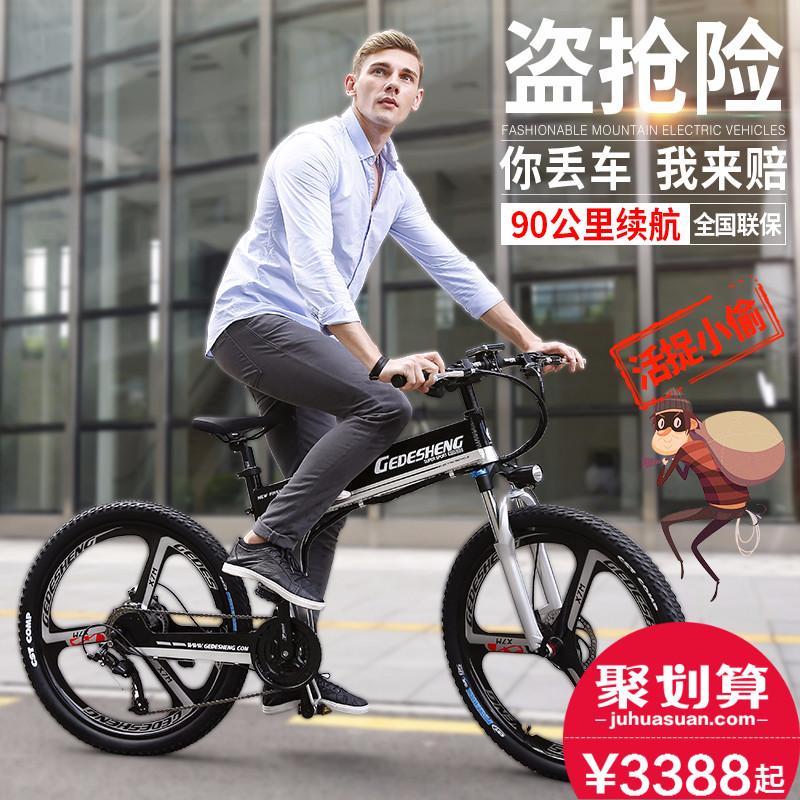 Положительный шаг сложить электромобиль горный велосипед велосипед мощность автомобиль литиевые батареи, зарядки электричество автомобиль для взрослых мини электро бутылка автомобиль