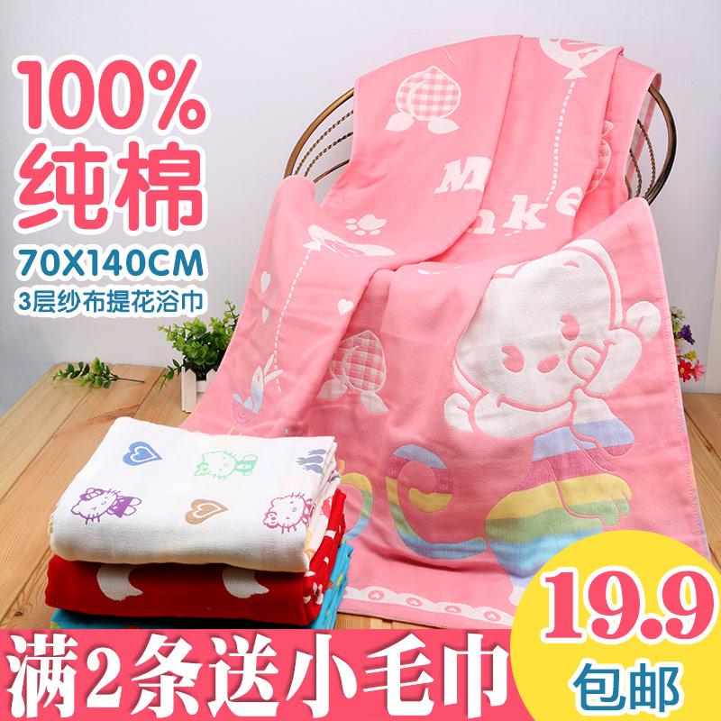 【 отправить полотенце 】 хлопок три марля полотенце мужской и женщины полотенце увеличение для взрослых песчаный пляж ребенок ребенок полотенце бесплатная доставка