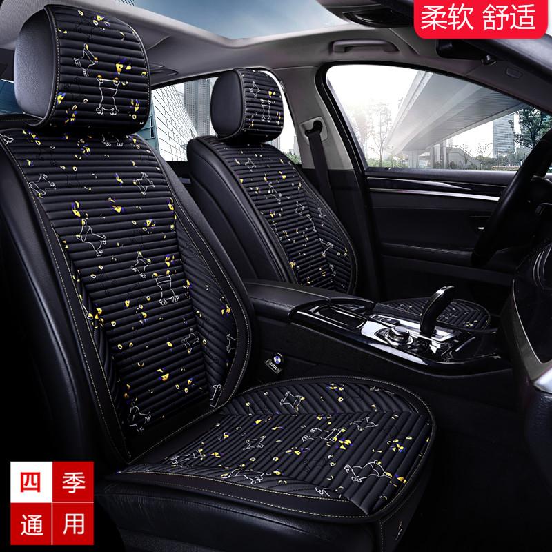 汽车坐垫布艺座垫无靠背三件套透气防滑免绑四季通用单片后排座垫