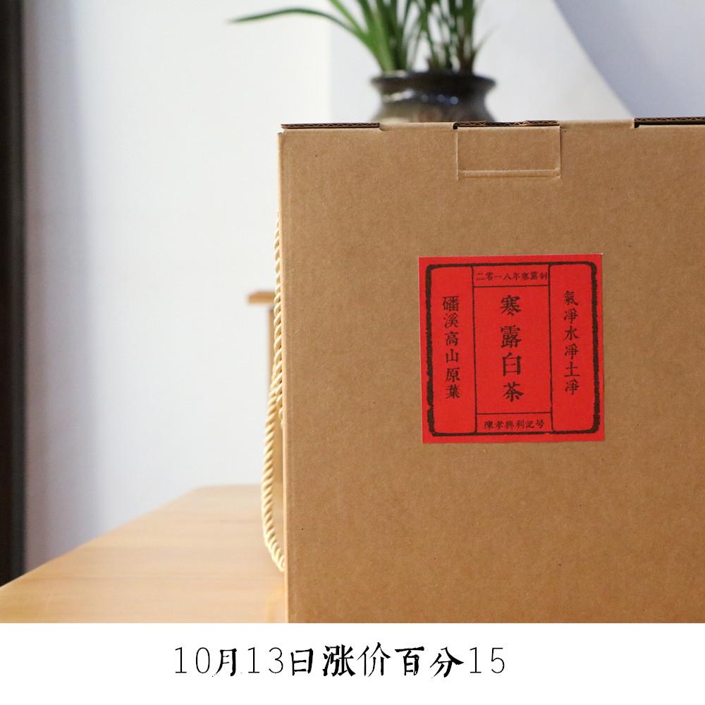 Чай Шоу Мэй Артикул 580187636107