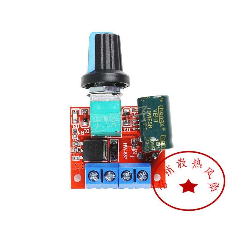直流电机调速器5V-35V调速开关 5A开关功能 LED调光器