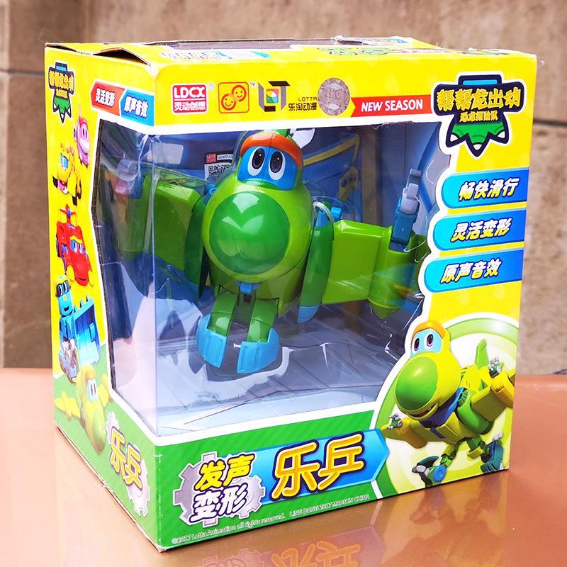 灵动创想帮帮龙变形发声变形系列韦斯乐乒薇琪汤姆机器人套装玩具