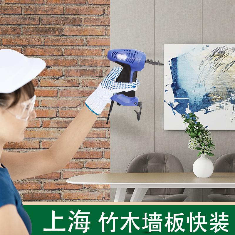 快装护墙板装饰板全屋定制pvc