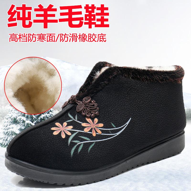 老北京布鞋冬季纯羊毛女棉鞋软底防滑中老年妈妈加绒保暖休闲复古