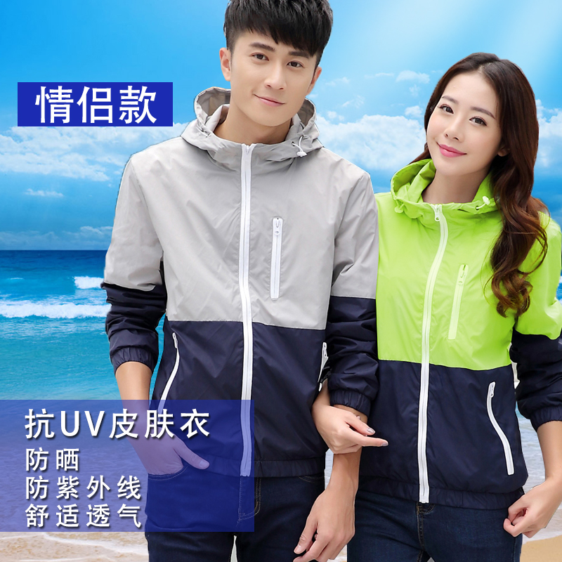 New mens and womens sunscreen fishing suit outdoor UV protection thin breathable mens windbreaker couples coat in spring and Autumn