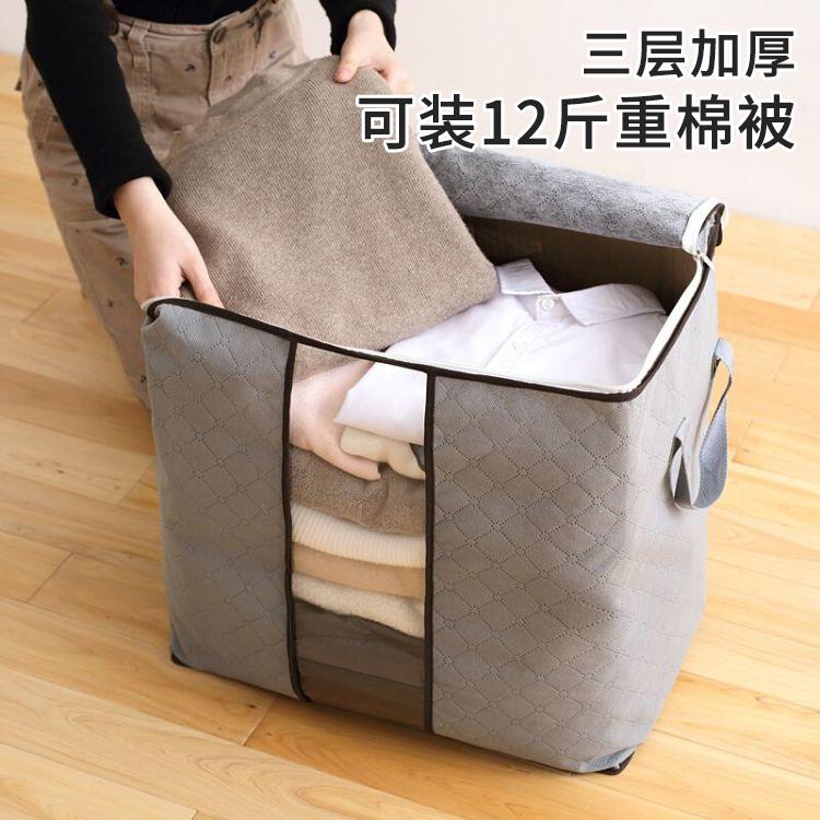 收纳袋子衣物棉被搬家行李打包袋大容量装衣服被子子的超大整理袋
