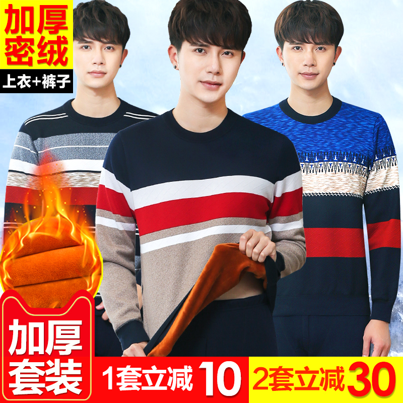 Young mens warm underwear with plush and thickened suit