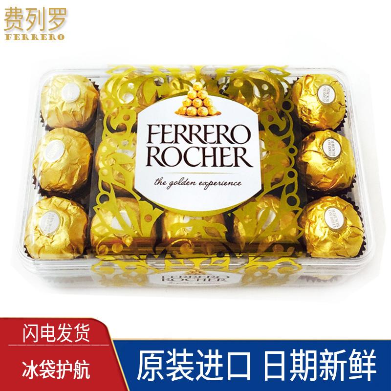 意大利费列罗巧克力礼盒装进口t30粒果仁喜糖巧克力费列罗婚礼装图片