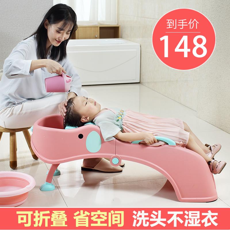 儿童洗头发躺椅神器小孩宝宝可折叠大人家用坐躺凳孕妇洗头床大号