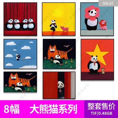 装饰画画芯高清图库卡通老虎熊猫猪动物儿童房电子图片设计素材