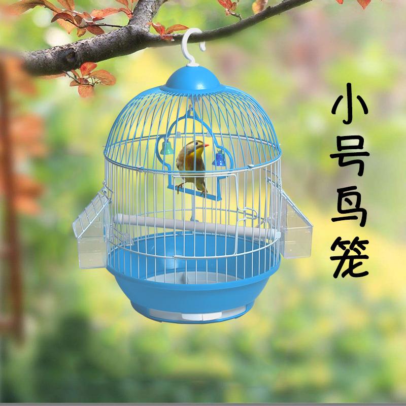 鸟笼虎皮小型鸟笼子文鸟珍珠鸟鹦鹉相思铁艺金属通用鸟笼外带小号