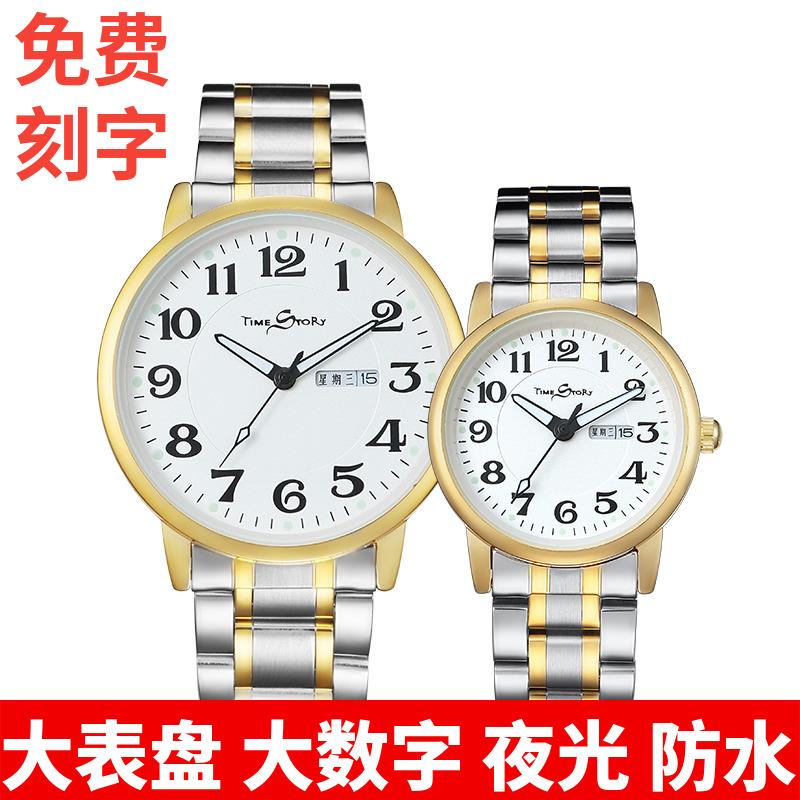 老人手表男女款大数字双日历中老年人夜光松紧带奶奶石英手表防水