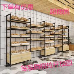面包柜面包展示柜边柜陈列柜蛋糕糕点多层面包架子超市货架展示架