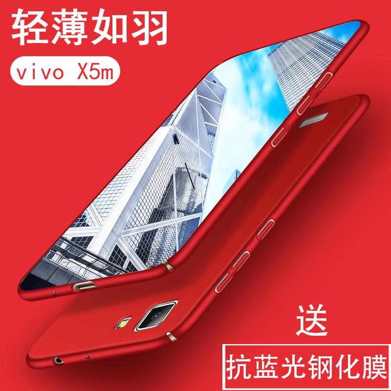 步步高X5L手机壳vivo X5m保护套硅胶X5SL防摔磨砂硬壳X5v男女款潮