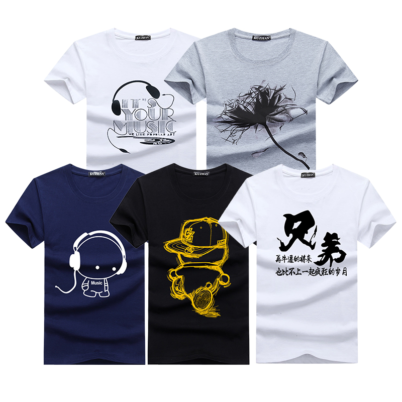 【5件】新款短袖t恤男士潮流印花圆领学生宽松加大码夏季青年半袖