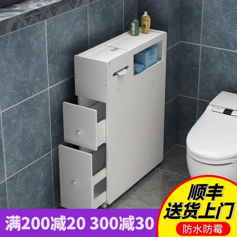 Пенал для ванной комнаты Артикул 557997651017