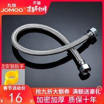 通用型全自动洗衣机进水管加长管上水软管延长管防爆软管家用配件