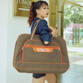 外出加厚行李袋帆布包大容量女超大号轻便旅行手提行李包结实打工